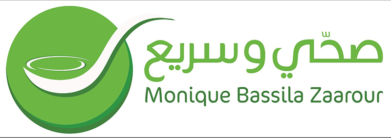 صحي وسريع - Monique Bassila Zaarour