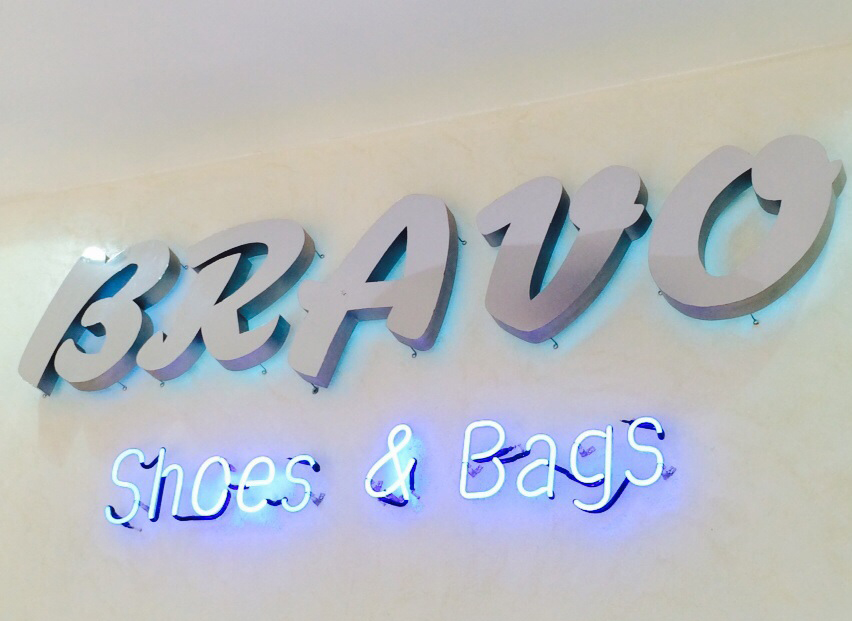 Bravo Shoes and Bags