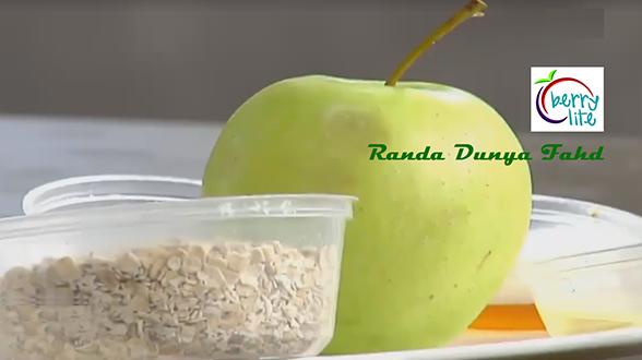 وصفة التفاح المطبوخ
